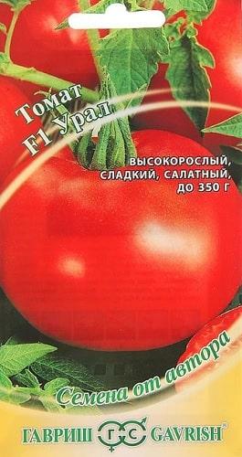 Томат Урал
